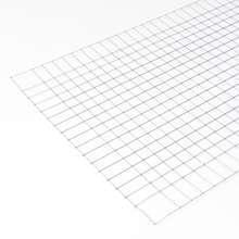 Afbeeldingen van Cementdekvloergaas 50 x 50 x 2mm 2 x 1 meter